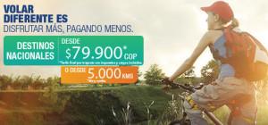 promocion lan en colombia