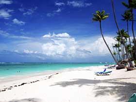 Punta Cana todo incluido