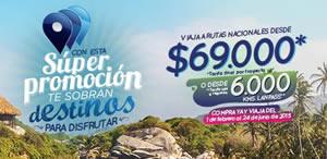 lan colombia promocion 2015